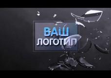 Анимированный логотип 06 «Осколки стекла»