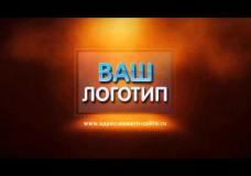 Анимированый логотип 07